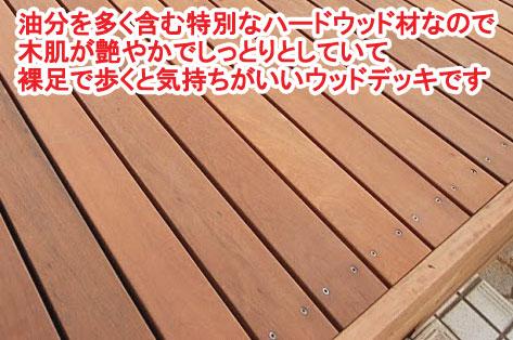 人工木材のウッドデッキではこううまく収まりません