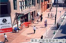 東京JR新宿駅新南口前~アマゾンジャラ材、業務用・ウッドデッキ材料・通販ならハードウッドプロ